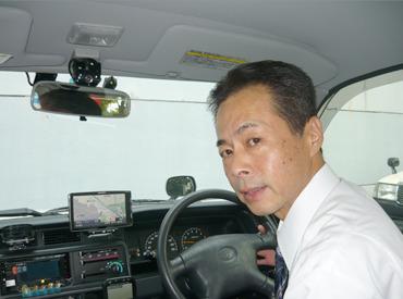 【タクシー運転手】━━事業拡大につきNEW STAFF大募集♪大手グループ会社で安定して働けます◎\ 安定の大手グループ企業で働こう♪ /