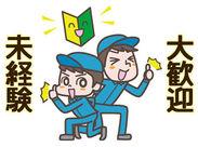 関西空港内でのお仕事♪ 難しい作業は一切ありません◎