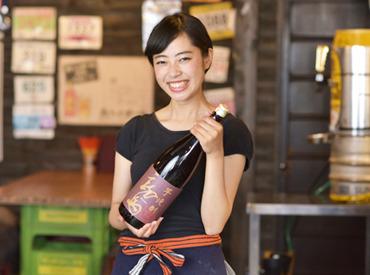 人気!駅チカの居酒屋チェーン店★ その他にも、炭火焼鳥専門店など130店舗を展開しています!