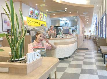【モスSTAFF】スイーツメニューも充実でオシャレ☆きれいなショッピングモール内のカフェ風モス♪\22時~時給1200円以上!しっかり稼げる/