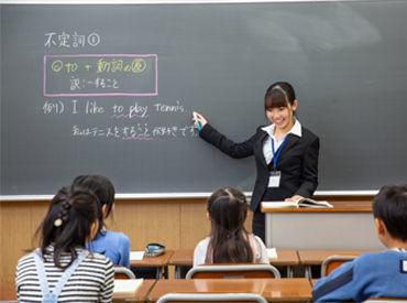 ≪未経験スタート歓迎!≫授業準備の仕方や指導方法まで、基本から丁寧に教えますよ◎