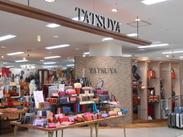 イオン大野城にある『TATSUYA & CHOUQUETTES』のスタッフ募集中★アクセスが良くて働きやすいですよ!