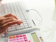 給与計算や書類作成など、さほど難しいお仕事はありません♪お仕事の流れは先輩スタッフが丁寧にお教えします。