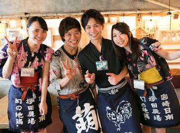 【塚田農場スタッフ】ワケあって、地鶏。ワケあって、「塚田農場」出会いと別れ――グループ全体で今年も5000人の仲間が卒業。