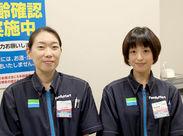 \NEWOPEN/ 駅直結で最高の立地◎ 新宿にもすぐ行けて、スキマ時間でサクッと稼ごう♪ みんな一緒にスタートだから安心^^