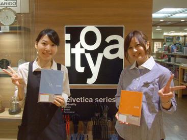 オシャレな街「横浜」で働こう◇+゜ 『雑貨・文具が好き!』『百貨店で働いてみたい!』… 始める理由はなんでもOK♪