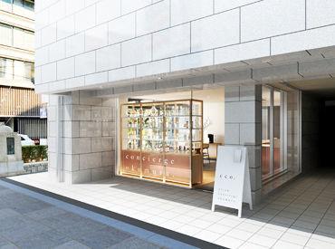 相談スペースあり! まるでカフェのようなお洒落なクリーニング店◎ 高級マンションの1Fに開店するお店で働きませんか♪