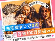生活費0円♪好きな場所でOK♪プチ移住気分で楽しむもよし、冬休みだけでもよし!友達や恋人と一緒にステイもOK!