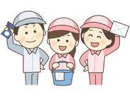 \週3~&WワークもOK!/ 子育てが落ち着いた主婦さんも活躍中♪ 普段の家事を活かしてお仕事しませんか?