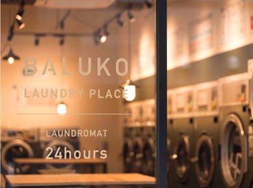 【受付STAFF】― オープニングSTAFF大募集 ―洗濯を待つ時間も、長いほど楽しく過ごせる。stylishな空間でお仕事!
