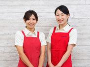 \勤務は週2日もしくは週3日のみ!/ がんばる学生さんをおいしいご飯でサポート!1日3h~スキマ時間で♪