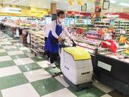 スーパーマーケット内でのお仕事です。仕事終わりに買い物もできます♪