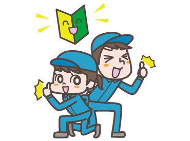 <未経験の方も安心の黙々作業> マニュアルもしっかりした指導もあります! 冷暖房完備で働きやすい職場です◎