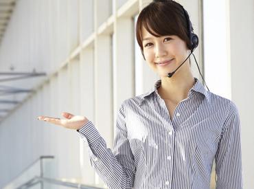 \収入も安定♪/ 月収17万円以上可能◎ 毎月安定した収入になるから、安心して働けます♪