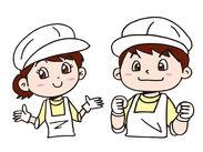 ★正社員登用アリ★ 「安定した収入がほしい!」 「正社員として活躍の幅を広げたい」 そんな方にもピッタリのお仕事です♪