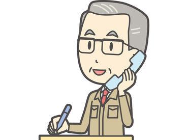 【公営住宅の設備管理】これからの「安定&安心」をGET★東急グループで新スタッフを募集中!あなたの経験を当社で活かしてください◎