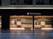 """落ち着いて、洗練された空間の""""Hitoshinaya""""でお仕事♪お客様のご案内などの""""おもてなし""""をお任せします!未経験の方も大歓迎♪"""