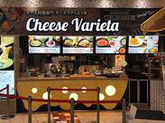 チーズ専門店です。チーズ好きな方は集まれ!!