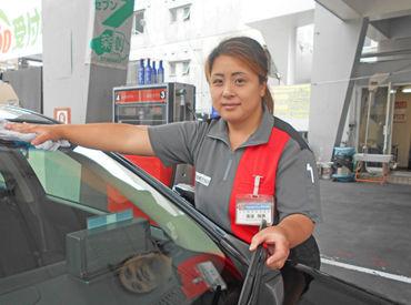 【ガソリンスタンドSTAFF】.。.:*★一緒に働いてくれる仲間を募集中!!★.。.:*車の知識は必要なし♪まずは元気に挨拶ができればOK◎