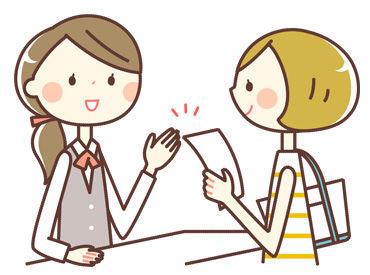 ◇ 受付スタッフ募集!! ◇ 未経験の方ももちろんOK◎ お仕事はイチから丁寧にお教えします!!