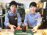 ≪しっかりサポートします!≫ お客様との接し方、コーヒーの淹れ方など、 先輩がしっかり教えるので未経験でも安心です◎