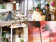 常夏の島パーマーストンをイメージ★ シーパラ内レストランで働こう! 『夏休み期間だけ』の短期OK♪ もちろん!長期も大歓迎◎