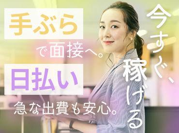 ◆学生~50代まで活躍中◆バイトデビューも大歓迎です♪難しい作業はないので、初めての方でも安心して始められます◎