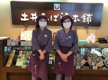 京都の老舗企業で働きませんか?? 美味しいお漬物がお得に購入も可能です☆