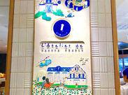 <L'Atelier de NAGOYA FRANCE> 栄三越内のお店♪駅から直結で雨にも濡れません◎