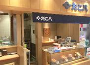 ★駅前の百貨店内のお店★ JR浜松駅・遠鉄新浜松駅から徒歩1分!! 交通費も支給しますので、通勤もラクラク◎