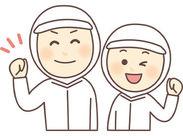 <冬*期間限定>八重山・竹富町に住み込みで働けるスタッフを募集中★県内外からの応募大歓迎です!