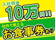 宮崎で製造系のお仕事と言えば…「エフオーテクニカ」★ 未経験スタートの方も、お気軽にご応募くださいね!