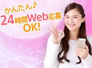 JR大阪駅から徒歩1分で通いやすい♪[高時給1300円+交通費支給]でしっかり稼げますよ◎ご応募ください♪※イメージ