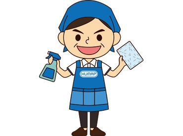 """【清掃STAFF】全国で従業員は約6500人!""""ダイナムグループ""""だから安心♪研修、有給休暇、報奨金など…充実の待遇制度が整っています◎"""
