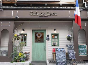 "【CAFE STAFF】""Cafe de Lyon Bleu"" NEW OPEN!▼ランチタイム&平日のみも大歓迎☆お洒落なNEWバイト、はじめませんか?◎"