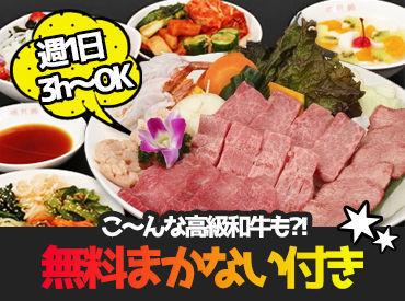 上本町駅スグの高級焼き肉店! 落ち着いた雰囲気のお店だから、バタバタと走り回ることはありません♪ 未経験でも安心◎