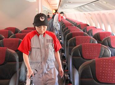 【飛行機内清掃】\<<注目>>見逃し厳禁の人気案件!/   なんと勤務地は…飛行機内!?タクシー送迎ありで通勤も楽ちん♪