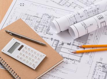 ★大手建設会社で働ける★ 建築積算のお仕事◎ 経験があれば無資格でもOK!! 30~50代が活躍中です♪