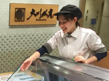 \横浜店が6/18にNEWオープン/ 新規スタッフ大募集中です◎◎ 初バイト&パートも大歓迎♪