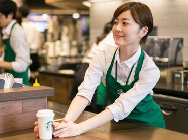 コーヒーの香りに癒されながら働こう。 フリーター・主婦(夫)・学生etc .みなさん大歓迎です。