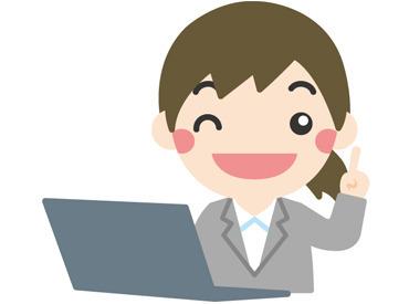 【一般事務スタッフ】\未経験から高時給1200円/基本的なPC操作ができればOK★>>データ入力・書類作成・電話対応など<服装・髪型は自由>
