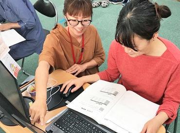 【事務・教室運営スタッフ】駅チカ☆安心の研修制度あり◎自身のパソコンのスキルも身に付き一石二鳥!研修期間中も時給の変動はありません♪