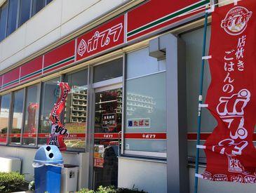 【コンビニstaff】7月にオープンしたばかり!とても綺麗な店舗でピッカピカ☆企業内の店舗なので平日のみ!難しい支払い対応もありません^^