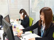 『大手で安定して働きたい!』『未経験だけど、事務のお仕事したかった!』⇒そんな方にオススメ★カンタンなのに時給1000円~!