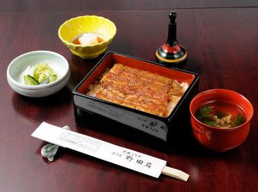 鰻は縄文時代から親しまれてきました!そして蒲焼きが現在の形になったのは18世紀!200年の歴史がある野田岩はまさに老舗ですね♪
