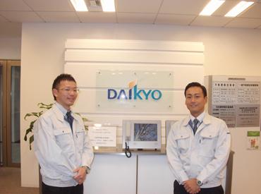 【空室マンションの管理】ライオンズマンションでお馴染み!大京グループで正社員も目指せます★サポート体制充実で、業界未経験の方も◎