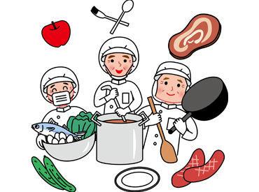 ≪調理経験のある方必見≫ 卵料理が得意な方!朝食調理経験があるetc. 少しでも興味があれば、皆さんふるってご応募くださいね。