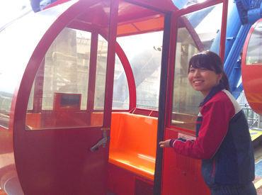 """【遊園地スタッフ】◆東京のど真ん中のレアバイト◆Wワーク、バイト未経験OK""""非日常的""""な空間で仕事ができる★シフト、テスト期間も考慮します!"""