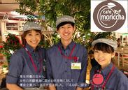 親子&女性向けライフスタイル提案空間Cafe♪子どもたちの笑顔&笑い声に囲まれて楽しく働けること間違いなし!