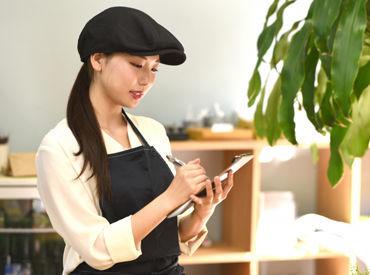 勤務先は街中でよく見るあの大手カフェ♪ 注文取り・食器の片付けなどを メインにお任せします★ ※写真はイメージです